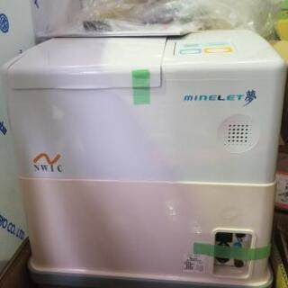 オムツ不要!!新品未使用!自動排泄処理装置マインレット夢! − 兵庫県