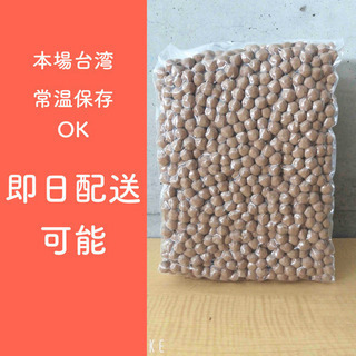 即日出荷可[本場台湾産]黒糖生タピオカ 3kg 非冷凍 まとめ買...
