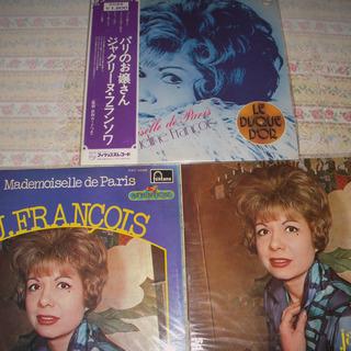 レコード LP フランス中心