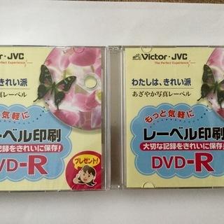 ビクターDVDーR◆10枚◆レーベル印刷キレイ◆