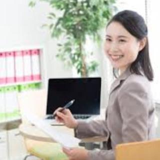 【一般事務募集】土日休みで残業なし。面接平均1回