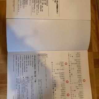 中学入試   まんが攻略B O N    − 京都府