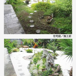 庭・駐車場の透水性舗装工事