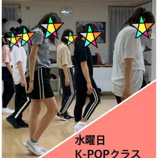 K-POPダンスクラス