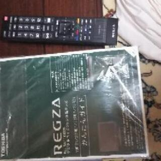 液晶テレビ 26型 レグザ LED REGZA 26RE1 BSCS地デジ - 家電