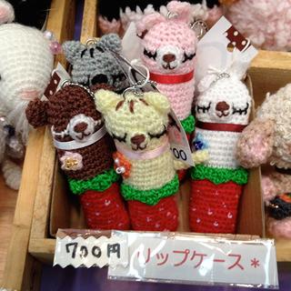鎌倉で手作り・雑貨&クラフトフェア出店者募集 - 鎌倉市