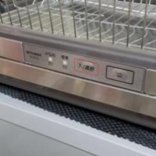 三菱 食器乾燥機 - 家電