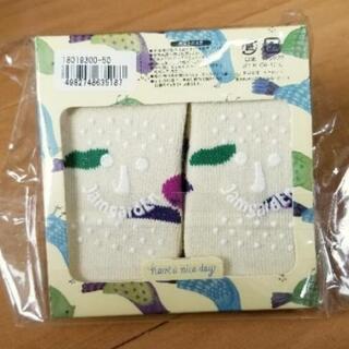 51.JamgardEn☆はじめてのくつした(7~10cm) - 子供用品