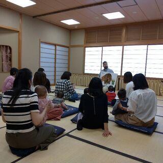 【キャンセル待ち】7/13(土)ネイティブによる英語絵本読み聞か...