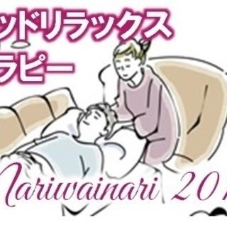 あたま・クリア リラックスヘッドマッサージ 臨時店舗開催(7/14)