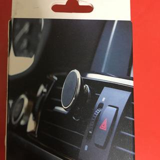 iQbe マグネット式 スマートフォン車載ホルダー 携帯車載ホル...