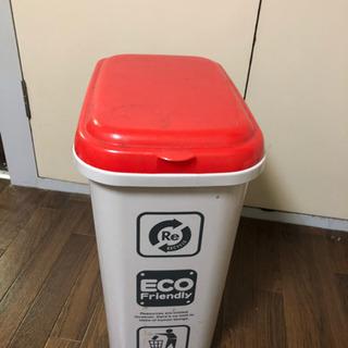 【決まりました】赤いゴミ箱