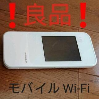 ❗📲モバイルWi-Fi NEXT W04