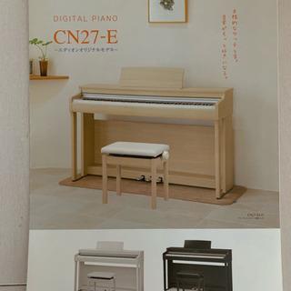 保証期間内★KAWAI 電子ピアノ 新品同様