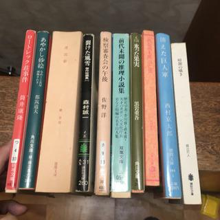 推理小説10冊です。