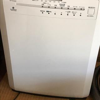 日立空気清浄機 EP-KV600