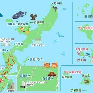 不動産 沖縄の物件ご紹介 物件数:30軒以上 *未公開物件多数有り*