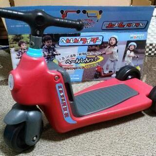 【値下げ】へんしん!ライダー キッズ 乗り物 おもちゃ