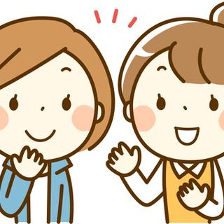 【友達同士OK!】7月末までの簡単作業
