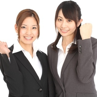 ビジネスパートナー募集 東京と沖縄の不動産(英語ができる方のみ)