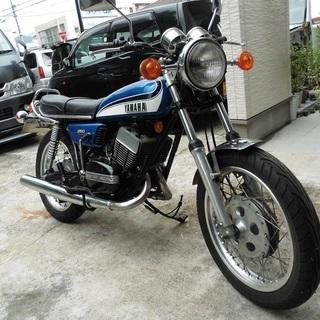 旧車 レトロ ヤマハRD250 保険残り有 令和2年5月まで 実働
