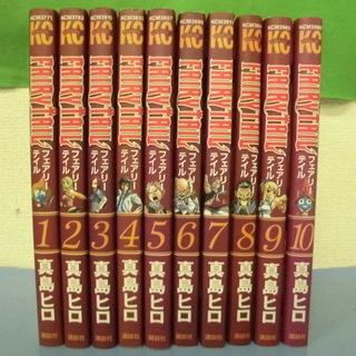 コミックス フェアリーテイル1~20巻セット 講談社 中古品 J...