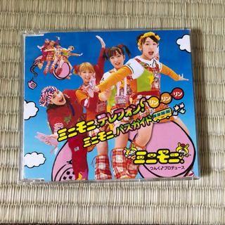 【特典付き】ミニモニ。 CD