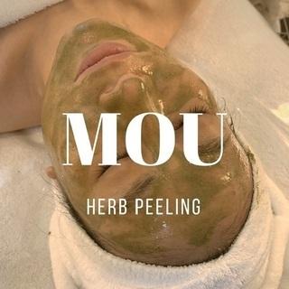 美肌再生専門サロンMOU(痛くないハーブピーリング&MOU式小顔術)