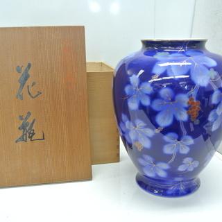 宮内庁御用達 深川謹製 金彩 葡萄 花器 花瓶