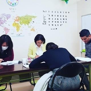 ネイティブ講師が丁寧に教える英会話スクール! - 香芝市