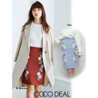 ココディール 花刺繍 タイトスカート