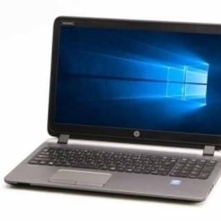 【送料無料】ProBook 450G2 Corei5 4210U...