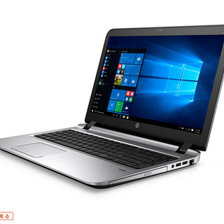【送料無料】ProBook 450G3 Corei5 6200U...