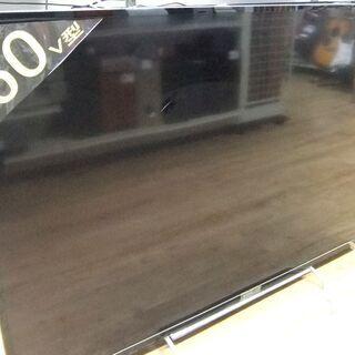 安心の6ヶ月返金保証!SONY(ソニー)のLED液晶テレビです。
