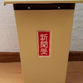 昭和レトロ  [新聞受] ベージュ スチール製 デッドストック 新品