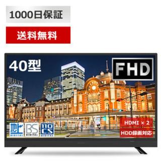 maxzen テレビ