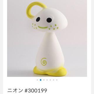 【新品未使用】歯固め キリンのソフィー ニオン