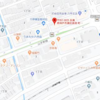 飲食店相談可能♫希少1階テナント♫パン屋さん跡♫JR六甲道駅徒歩圏内♫ - 神戸市