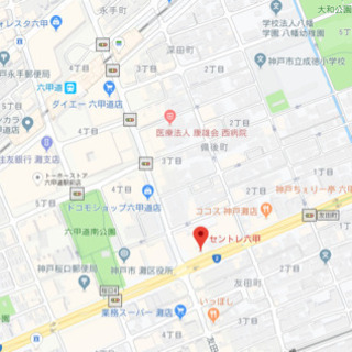 JR六甲道駅徒歩4分♫2号線沿いで認知性抜群♫希少メゾネットタイプ♫ - 神戸市