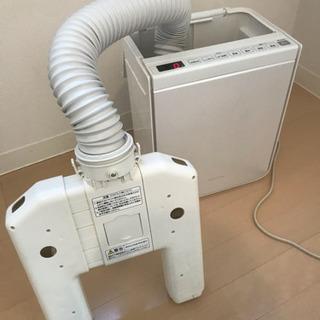 日立  布団乾燥機