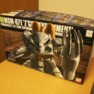 MSM-07E【ズゴックE】HG1/144・プラモデル(値下げ)