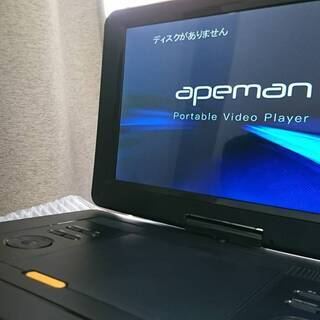 【美品】APEMAN ポータブルDVDプレイヤー 15.5インチ