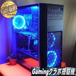 GTX1060同等RX580+SSD+i7☆PUBG/R6S/N...