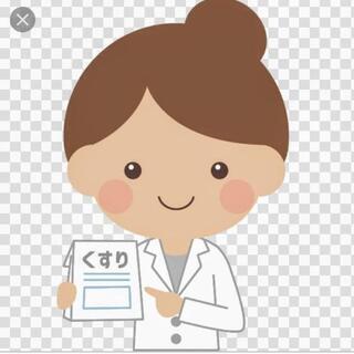 登録販売者試験の対策(薬剤師が教えます)