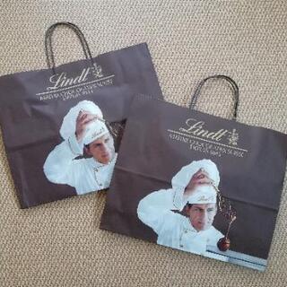 リンツ Lindt 紙袋 大 チョコレート 袋 ショッパー 2枚セット