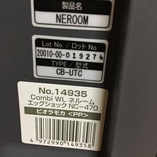 美品 コンビ ネルーム 2014年7月 購入
