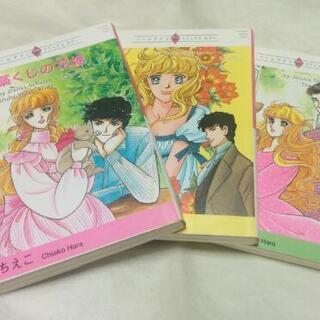 ハーレクインコミックス3冊