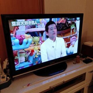 プラズマ液晶テレビ 引き取り限定 少々ジャンク
