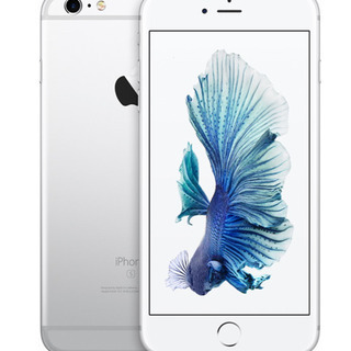 iPhone 6s Silver 32 GB UQ mobile