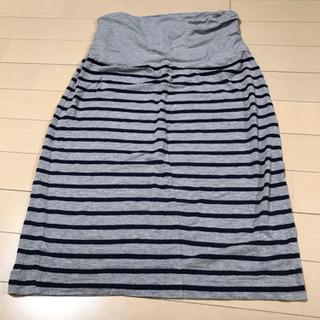 【女性限定】GAPスカート